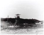 Guard tower at Y-12